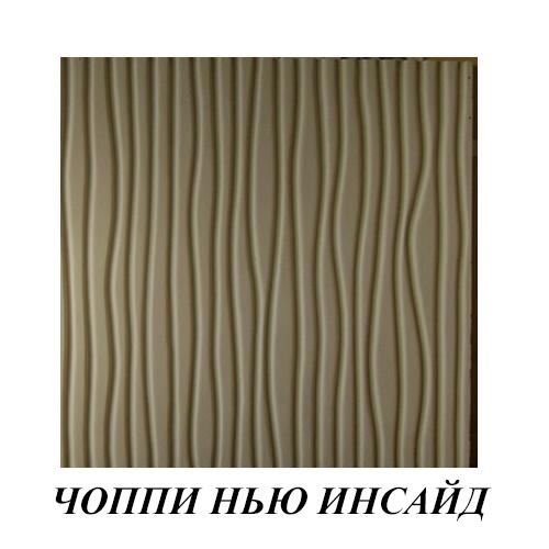 панель 3д из гипса 2014 год Минск